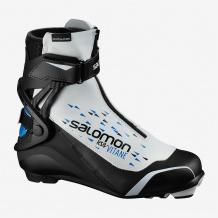 SALOMON RPROLINK buty biegowe R. 42 23 (27 cm) :: Sklep